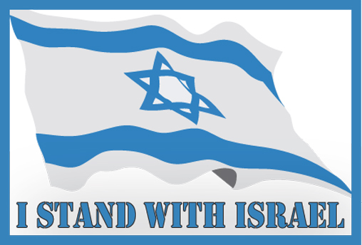 StandWithIsrael1